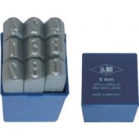 Set poansoane, CIFRE 0-9 de 1mm, pt modelism/hobby