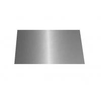 Foaie de tabla de aluminiu pentru modelism 0.5x150x250 mm