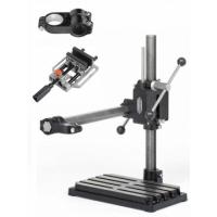 24582 Set stand gaurire/frezare 500/500mm cu suport gaurire